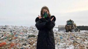Утилизация мусора в современном мире